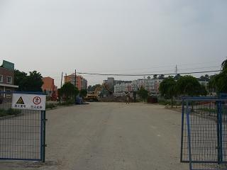 道路封鎖1